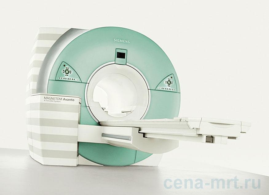 Томограф Siemens MAGNETOM Avanto 1,5 Тесла