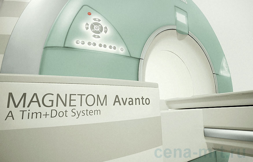 Панель управления томграфа Siemens MAGNETOM Avanto 1,5 Тесла