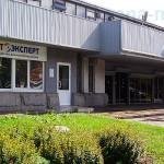 МРТ-Эксперт в Зеленограде — Здание центра