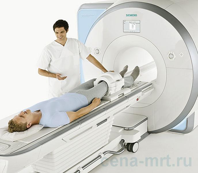 Изображение - Мрт коленного сустава адреса mrt-kolennogo-sustava