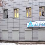 Томоград — Вход в здание центра МРТ в Ногинске