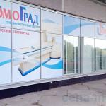 Томоград в Зеленограде — Здание центра