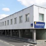 Скандинавский центр здоровья — Здание центра